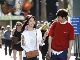 Avec Eun Sang