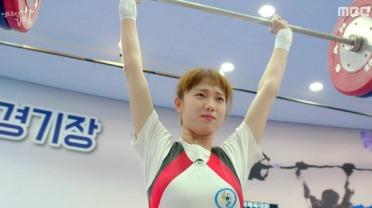 Vas-y Bok Joo !!!!