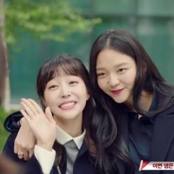 Ho Rang et Su Ji