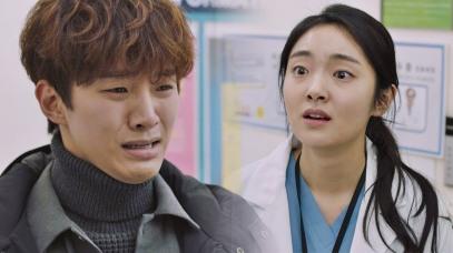 Lee Jae Yeong
